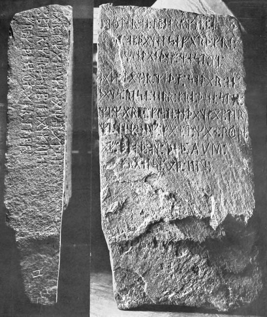 Kensington runestone flom 1910